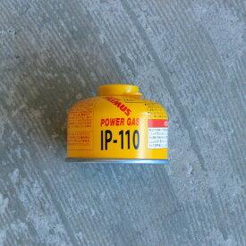 イワタニプリムス IWATANI-PRIMUS 小型ガス IP-110 キャンプ ストーブ ガス アウトドア