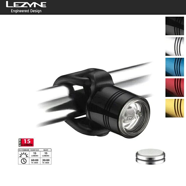 (お買い物マラソン)FEMTO DRIVE FRONT 15ルーメン スモールLEDライト LEZYNE レザイン USB LED ライト 自転車ライト 防水 LED 充電 USB 自転車 ピスト MTB