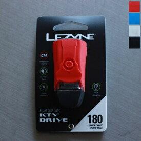 KTV DRIVE FRONT USB LED フロントライト LEZYNE レザイン 自転車ライト 防水 LED 充電 USB 自転車 サイクリング MTB ピスト
