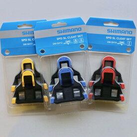 SPD-SL対応 ロード用 クリート SHIMANO シマノ SPD SL CLEAT SET SM-SH10/SM-SH11/SM-SH12