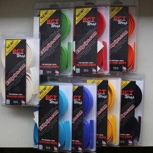 【エントリーでポイント5倍】ESI RCT Wrap Bar Tape イーエスアイ シリコンバーテープ ロードバイク シクロクロス グラベル ロードバイク しまなみ海道 人気 巻きやすい クッション性良い ドロ