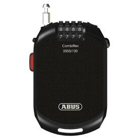 【ポイント5倍 5/9~5/16】Combiflex 2503/120 ケーブルロック COIL CABLE LOCKS アブス ABUS 鍵