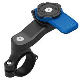 【エントリーでポイント10倍】モーターサイクルマウント V2 Quad Lock QLM-HBR クアッドロック motorcycle Handleber Mount
