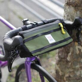 【エントリーでポイント10倍】TOPO DESIGNS トポデザイン BIKE BAG 自転車 バイクバッグ ハンドルバッグ