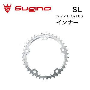 【エントリーでポイント5倍】Sugino EV110S インナーチェーンリング スギノ PCD110mm