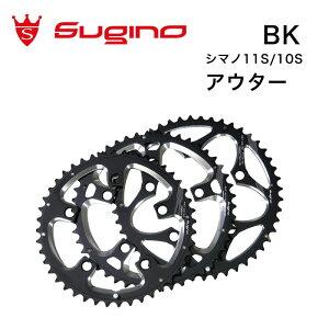 【エントリーでポイント5倍】Sugino EV110S アウターチェーンリング スギノ PCD110mm