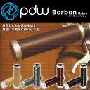 [お買い物マラソン+クーポン]Bourbon Grips バーボングリップ PDW ポートランドデザインワークス MTB ピスト クロスバイク レザー