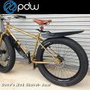 PDW ポートランドデザインワークス Dave's Mud Shovel- Rear ファットバイク パグスレイ ムーンランダー フェンダー 泥よけ