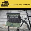 Grocery Bag Pannier パニアバッグ 全5色 Jandd ジャンド サイクリング 自転車