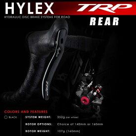 ロード、シクロクロス用 油圧ブレーキレバーセット Hylex リア用 TRP 送料無料
