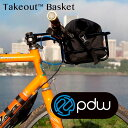 PDW ポートランドデザインワークス Takeout Basket テイクアウトバスケット 自転車 キャリア 買い物 ツーリング キャンプ カゴ