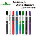 Airistech Airis Quaser Kit ワックス専用ヴェポライザー クリックポスト送料無料 CBD WAX コンセントレート クリスタ…