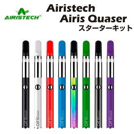 Airistech Airis Quaser Kit ワックス専用ヴェポライザー クリックポスト送料無料 CBD WAX コンセントレート クリスタル パウダー 対応 スターターキット エアリステックアイリステック クエーサー