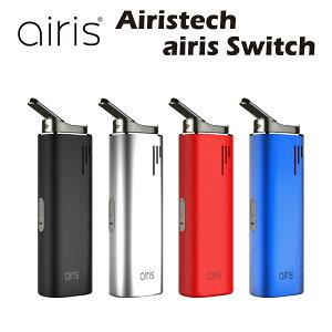 【送料無料 あす楽】Airistech airis Switch ドライハーブ ヴェポライザー 2200mAh 内蔵バッテリー 加熱式タバコ 電子タバコ 葉タバコ シャグ アイリステック スイッチ スターターキット
