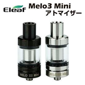 Eleaf MELO 3 Mini アトマイザー 2ml 22mm イーリーフ メロ ミニ アイスティック ピコ 電子たばこ 電子タバコ Vape