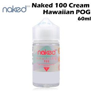 Naked 100 Hawaiian POG 60ml パッションフルーツ&オレンジ&グァバ アメリカ産 リキッド 電子タバコ 電子たばこ ネイキッド ハワイアン
