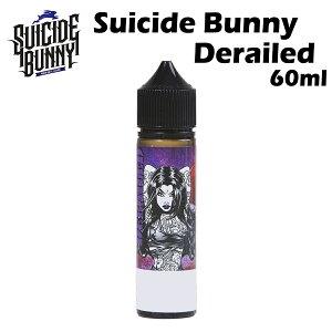 Suicide Bunny / Derailed 60ml バナナ シナモン クッキー アメリカ産 リキッド 電子タバコ 電子たばこ ディレイルド