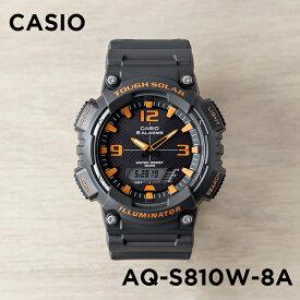 【10年保証】CASIO カシオ スタンダード AQ-S810W-8A 腕時計 メンズ レディース キッズ 子供 男の子 女の子 チープカシオ チプカシ アナデジ 日付 ソーラー 防水 グレー オレンジ