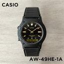 【10年保証】CASIO カシオ スタンダード AW-49HE-1A 腕時計 メンズ レディース キッズ 子供 男の子 女の子 チープカシオ チプカシ アナデジ 日付 ブラック 黒 ゴールド 金 海外モデル