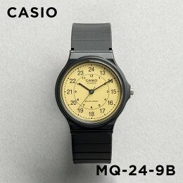 【10年保証】CASIOSTANDARDANALOGUEMENSカシオスタンダードアナログメンズMQ-24-9B腕時計レディースキッズ子供男の子女の子チープカシオチプカシプチプラブラック黒ベージュ海外モデル