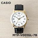 【10年保証】CASIO カシオ スタンダード メンズ MTP-V001GL-7B 腕時計 レディース キッズ 子供 男の子 チープカシオ チプカシ アナログ ゴールド 金 ホワイト 白 レザー 革ベルト 海外モデル