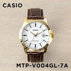 【10年保証】CASIO カシオ スタンダード メンズ MTP-V004GL-7A 腕時計 レディース キッズ 子供 男の子 チープカシオ チプカシ アナログ 日付 ゴールド 金 ホワイト 白 レザー 革ベルト 海外モデル