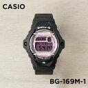 【10年保証】CASIO BABY-G カシオ ベビーG BG-169M-1 腕時計 レディース キッズ 子供 女の子 デジタル 防水 ブラック 黒 ピンク