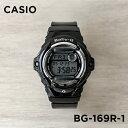 【10年保証】【日本未発売】CASIO BABY-G カシオ ベビーG BG-169R-1 腕時計 レディース キッズ 子供 女の子 デジタル …