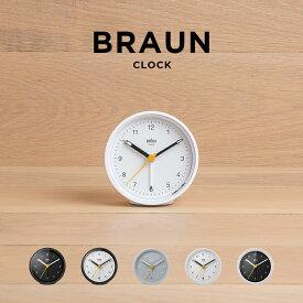 BRAUN ブラウン アラーム クロック BC12 時計 置き時計 目覚まし時計 トラベル 旅行 携帯 小型 アナログ ブラック 黒 ホワイト 白 ピンク シルバー BC12B BC12BW BC12PW BC12SB BC12W BC12WB