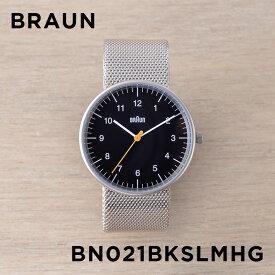 【日本未発売】BRAUN ブラウン アナログ メンズ BN0021BKSLMHG 腕時計 レディース シルバー ブラック 黒 メッシュ 海外モデル