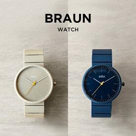 BRAUN ブラウン アナログ メンズ BN0171 腕時計 時計 ブランド レディース グレー ネイビー セラミック ギフト プレゼント