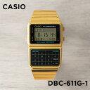 【10年保証】CASIO カシオ データバンク DBC-611G-1 腕時計 メンズ レディース キッズ 子供 男の子 女の子 デジタル …