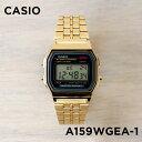 【10年保証】CASIO カシオ スタンダード A159WGEA-1 腕時計 メンズ レディース キッズ 子供 男の子 女の子 チープカシ…