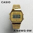 【10年保証】CASIO カシオ スタンダード A168WG-9W 腕時計 メンズ レディース キッズ 子供 男の子 女の子 チープカシ…