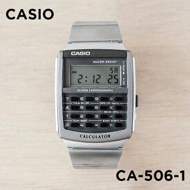 【10年保証】CASIO カシオ スタンダード CA-506-1 腕時計 メンズ レディース キッズ 子供 男の子 女の子 チープカシオ チプカシ デジタル 日付 データバンク カリキュレーター シルバー グレー 海外モデル