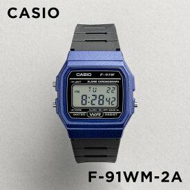 【10年保証】CASIO カシオ スタンダード F-91WM-2A 腕時計 メンズ レディース キッズ 子供 男の子 女の子 チープカシオ チプカシ デジタル 日付 ブラック 黒 ブルー 青 海外モデル