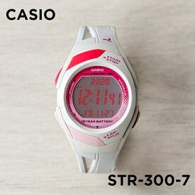 【10年保証】【日本未発売】CASIO カシオ フィズ デジタル STR-300-7 腕時計 メンズ レディース キッズ 子供 男の子 女の子 ランニングウォッチ ホワイト 白 ピンク 海外モデル