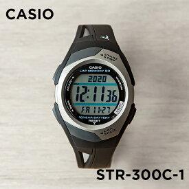 【10年保証】CASIO カシオ フィズ デジタル STR-300C-1 腕時計 メンズ レディース キッズ 子供 男の子 女の子 ランニングウォッチ ブラック 黒 グレー