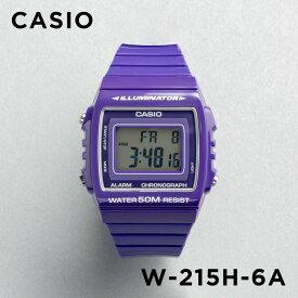 【10年保証】CASIO カシオ スタンダード W-215H-6A 腕時計 メンズ レディース キッズ 子供 男の子 女の子 チープカシオ チプカシ デジタル 日付 パープル 紫 海外モデル