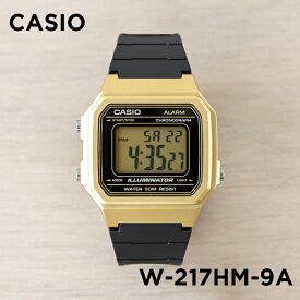 【10年保証】【日本未発売】CASIO カシオ スタンダード W-217HM-9A 腕時計 メンズ レディース キッズ 子供 男の子 女の子 チープカシオ チプカシ デジタル 日付 ゴールド 金 ブラック 黒 海外モデル