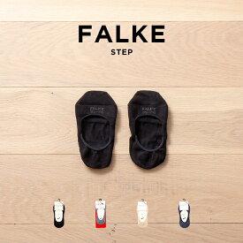 FALKE ファルケ ステップ インビジブル 47567 靴下 ソックス カバーソックス フットカバー レディース ブラック 黒 グレー ベージュ ネイビー コットン 綿 ギフト プレゼント