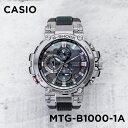 【10年保証】CASIO G-SHOCK カシオ Gショック MT-G MTG-B1000-1A 腕時計 メンズ キッズ 子供 男の子 アナデジ 電波 ソ…