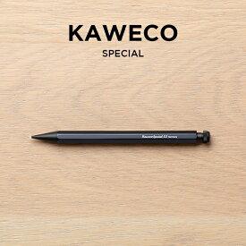 KAWECO カヴェコ スペシャル ペンシル 0.5MM シャープペンシル シャーペン 筆記用具 文房具 ブラック 黒