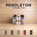 PENDLETON ペンドルトン オーバーサイズ ジャガード タオル XB233 バスタオル ブランケット ひざ掛け タオルブランケ…