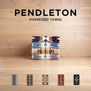 PENDLETON ペンドルトン オーバーサイズ ジャガード タオル XB233 バスタオル ブランケット ひざ掛け ベビーブランケット タオルケット アウトドア キャンプ ネイティブ ブラック 黒 ブルー 水色