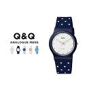 【日本未発売】CITIZEN シチズン Q&Q キッズ メンズ セール 腕時計 レディース 子供 男の子 女の子 逆輸入 チープシチ…