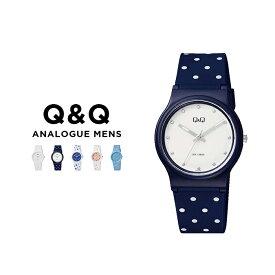 【日本未発売】CITIZEN シチズン Q&Q キッズ メンズ セール 腕時計 レディース 子供 男の子 女の子 逆輸入 チープシチズン チプシチ アナログ ネイビー レッド 赤 パープル 紫 ピンク ホワイト 白 イエロー 黄色 海外モデル