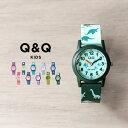 【日本未発売】CITIZEN シチズン Q&Q キッズ 腕時計 子供 男の子 女の子 逆輸入 チープシチズン チプシチ アナログ 防…