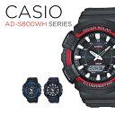 【ソーラー】CASIO SPORTS ANA-DIGI カシオ スポーツ アナデジ AD-S800WH SERIES 腕時計 メンズ レディース 防水 ネイビー ブラック 黒 グレー ブルー 青 レッ