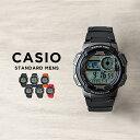 【10年保証】【日本未発売】CASIO カシオ スタンダード 腕時計 メンズ レディース キッズ 子供 男の子 女の子 チープ…